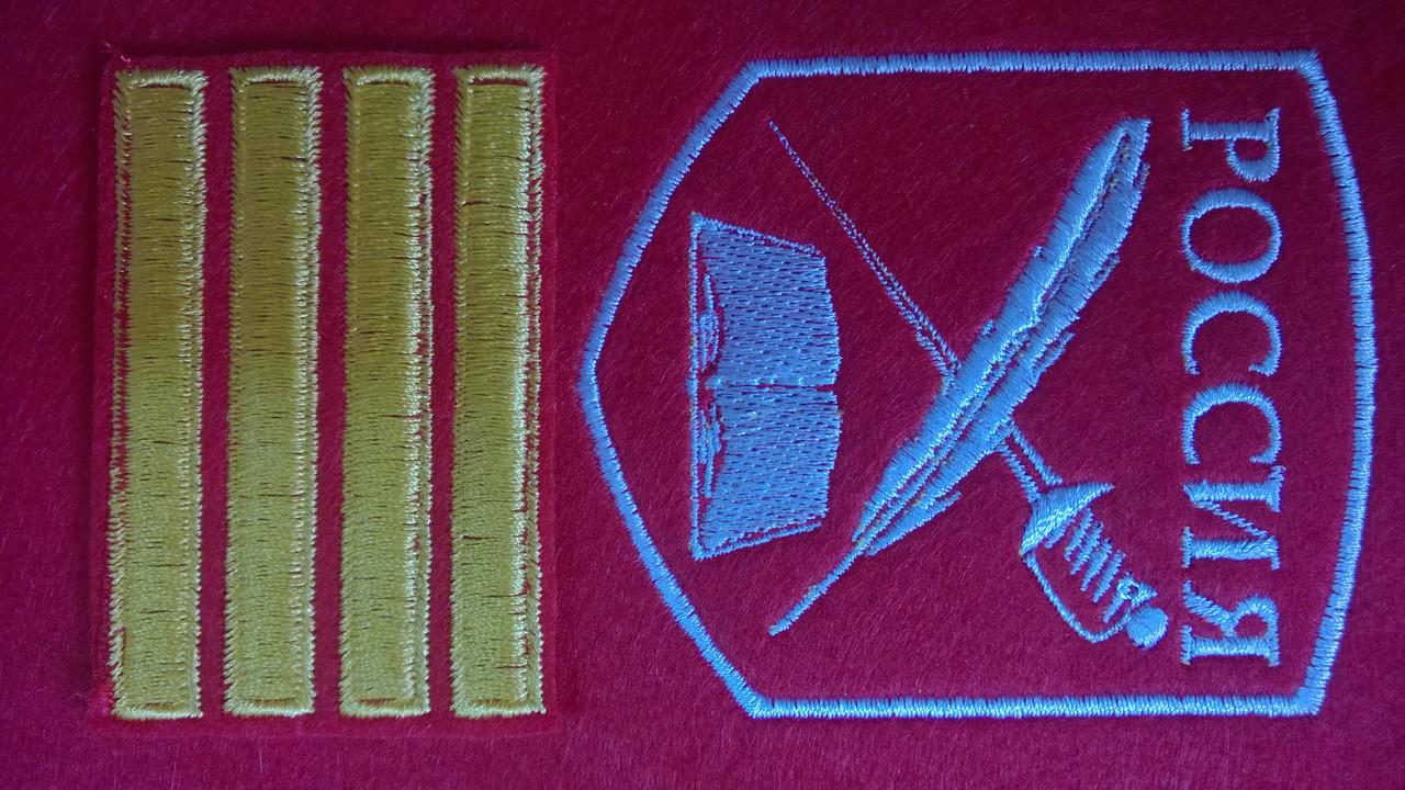 Машинная вышивка логотипов на заказ 33